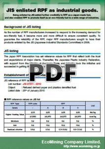 english_pdf